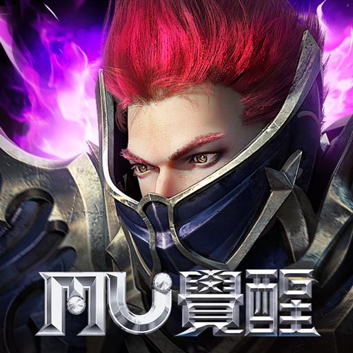 奇蹟MU:覺醒