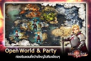 HeartsWar: กำเนิดใหม่เทพสงคราม