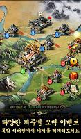 삼국지 조운장군전 – 캐주얼 전략 RPG 게임