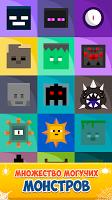 Mine Mob Clicker Rpg