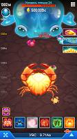 Война крабов (Crab War)