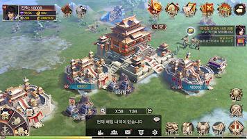 진삼국대전2
