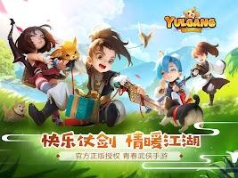 Yulgang Global