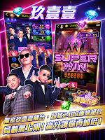 ManganDahen Casino