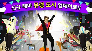 매드 러너: 한국의 가장 어려운 게임!