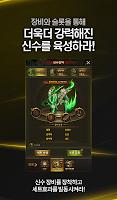 뮤 온라인 H5