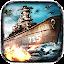 Ocean Blitz — Супер Флот