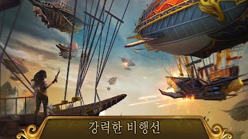 총기시대 (Guns of Glory)