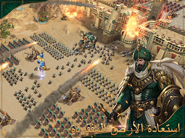 Sultan Forces