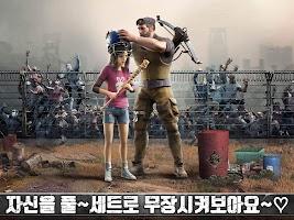 라스트 쉘터 (Last Shelter: Survival)