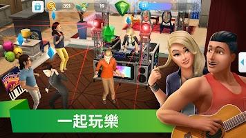 The Sims 模擬市民手機版