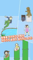 회사 탈출2 -탈출 게임