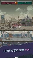 언더월드 : 핵전쟁 이후 생존 게임