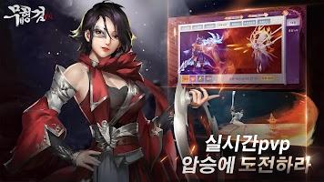 무형검 M