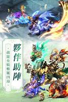烈火行:絕美燃情武俠RPG