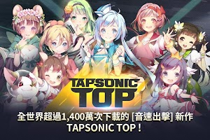 TAPSONIC TOP – Music Grand prix