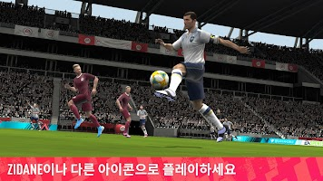 FIFA 축구: FIFA World Cup™