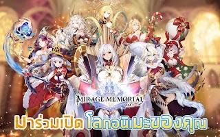 Mirage Memorial TH