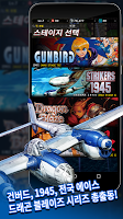 STRIKERS 1945 Collection