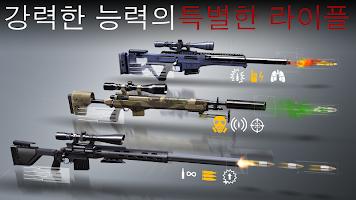 히트맨 스나이퍼 (Hitman Sniper)