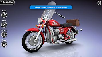 MONZO — Цифровой Конвейер Моделей