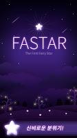 Fastar: 요정 키우기