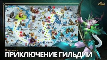 Меч и Магия: Эра хаоса