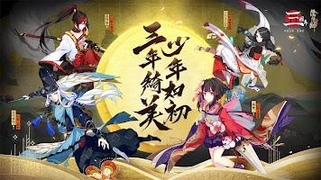陰陽師Onmyoji – 和風幻想RPG