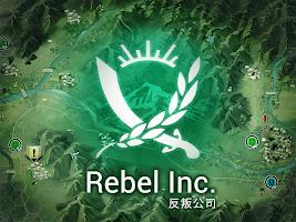Rebel Inc. (反叛公司)