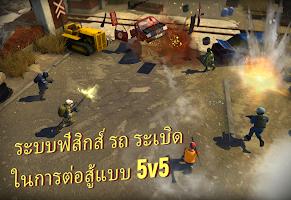 Tacticool – เกมยิงแบบ 5v5