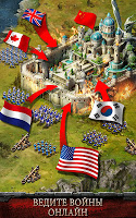 Empire War: Age of Heroes