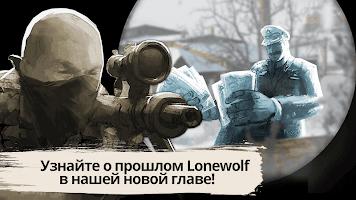 LONEWOLF (18+)