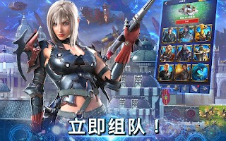 最终幻想15:新帝国
