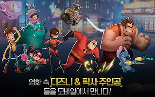 디즈니 히어로즈( Disney Heroes – Battle Mode )