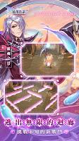 仙境傳說RO:守護永恒的愛