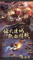 策三國:正宗策略跨國激鬥