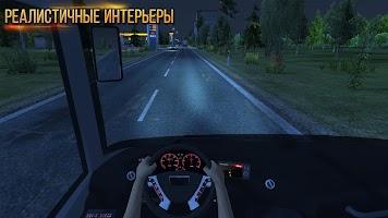 Автобус Simulator : Ultimate