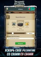 Dragons of Atlantis:наследники