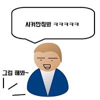 한국키우기