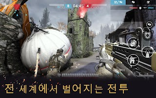 Warface: Global Operations: FPS슈터 액션 게임