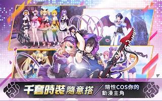 幻想神域R – 2018