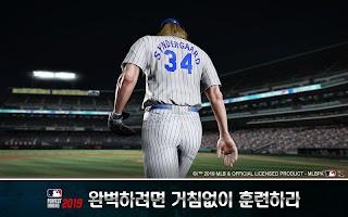 MLB 퍼펙트 이닝 2018