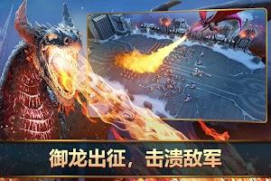 戰地王座:氏族爭霸 (Mobile Royale)