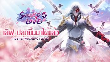 Sword of Love:ชะตาฟ้าลิขิต
