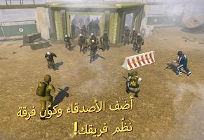 لعبة Tacticool – إطلاق النار 5v5
