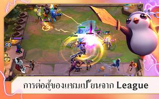 Teamfight Tactics: เกมกลยุทธ์จาก League Of Legends