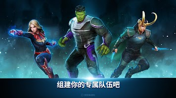 漫威:未来之戰 Marvel Future Fight