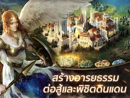 Divinity Saga