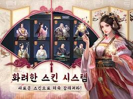 왕이되는자 – 독창적인 고품격 벼슬길 승진 SRPG, 모바일 게임의 선구자
