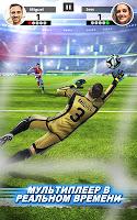 Football Strike — Multiplayer Soccer